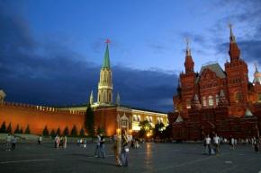 Kremlin tähti
