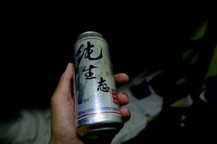 Kalja pimeässä