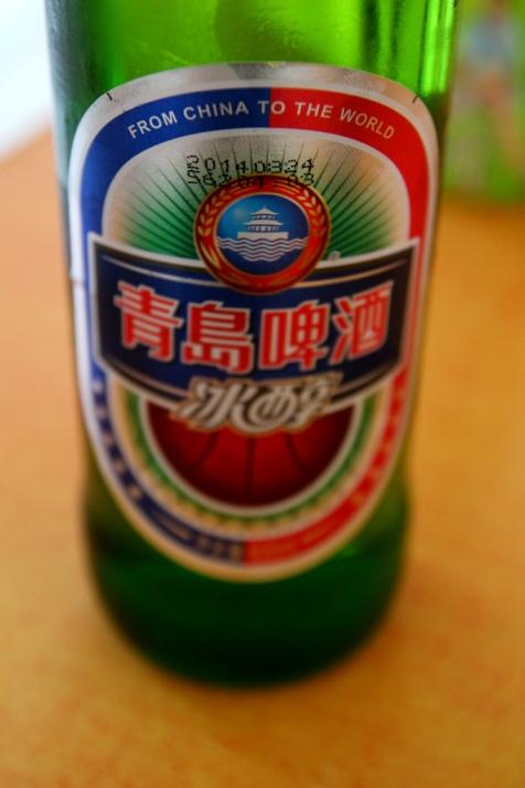 Kalja pullossa