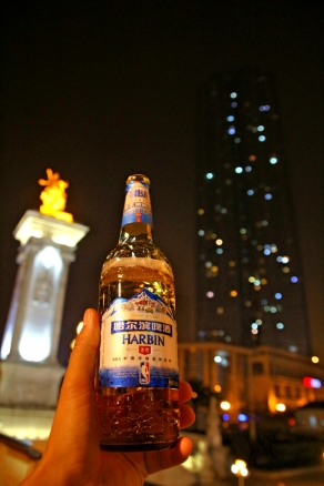 Kalja Tianjinissa