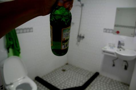 Kalja vessassa