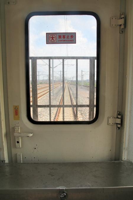 Junan takaikkunasta
