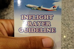 Inflight prayer guide